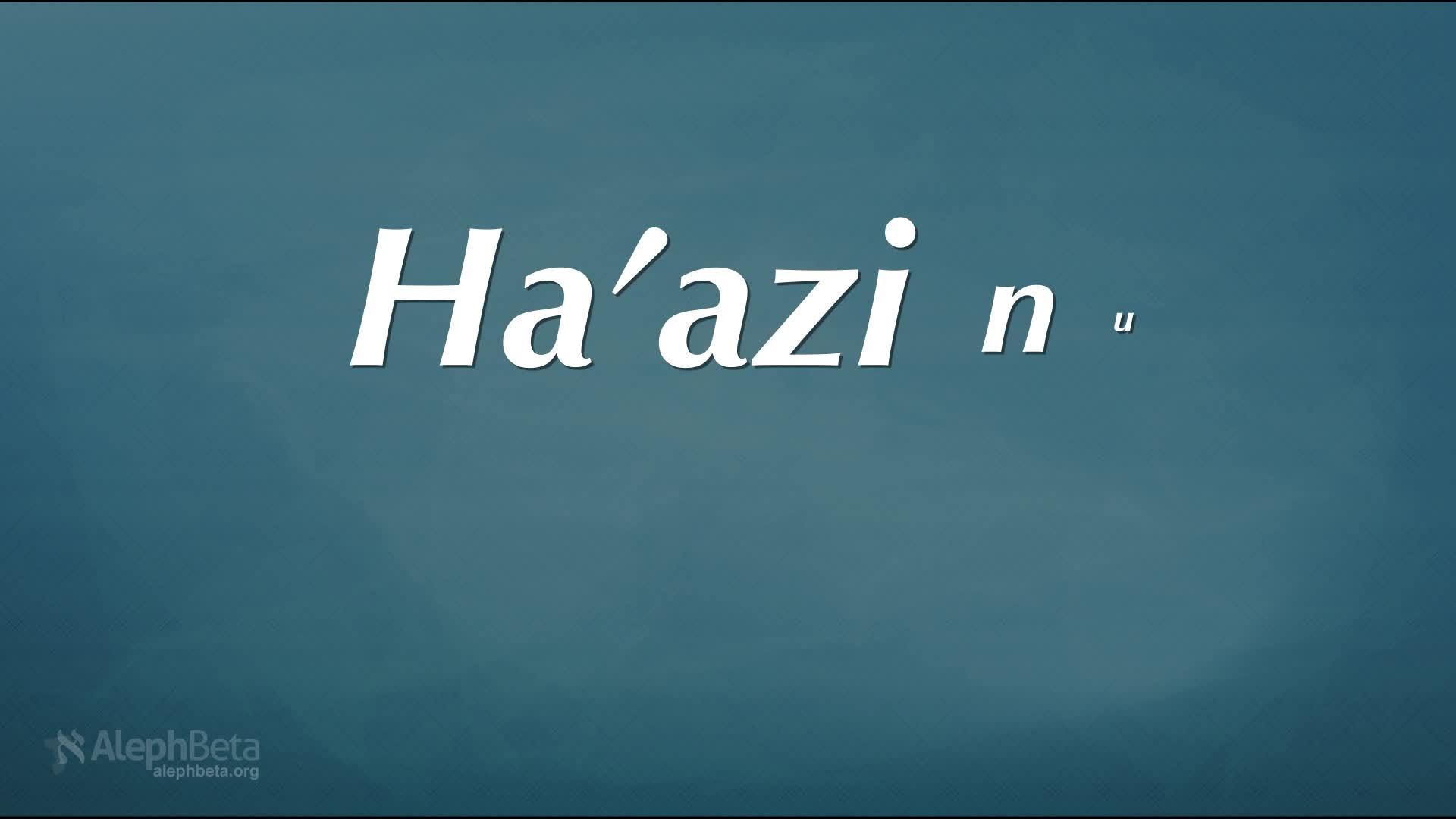 Ha'azinu 2016 5777