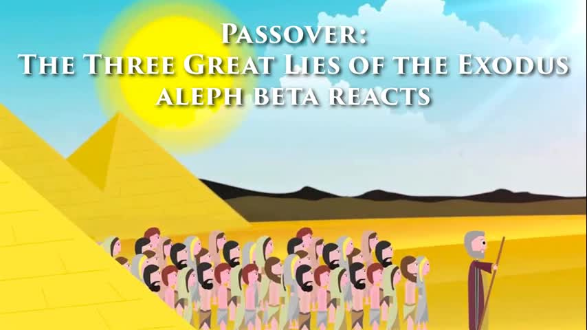 Aleph Beta Reacts Pesach 5775