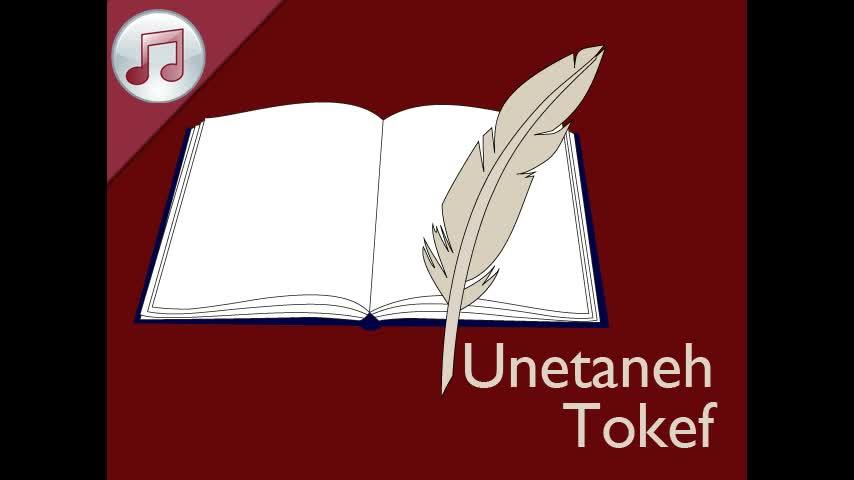Unetaneh Tokef