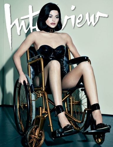 Kylie-Jenner-Interview-Magazine-Cover-2015