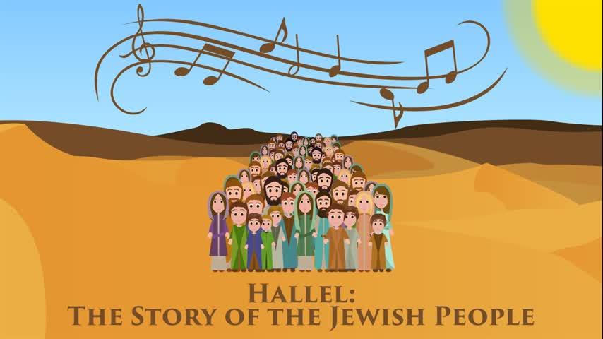 Hallel: The Journey Towards Kingship