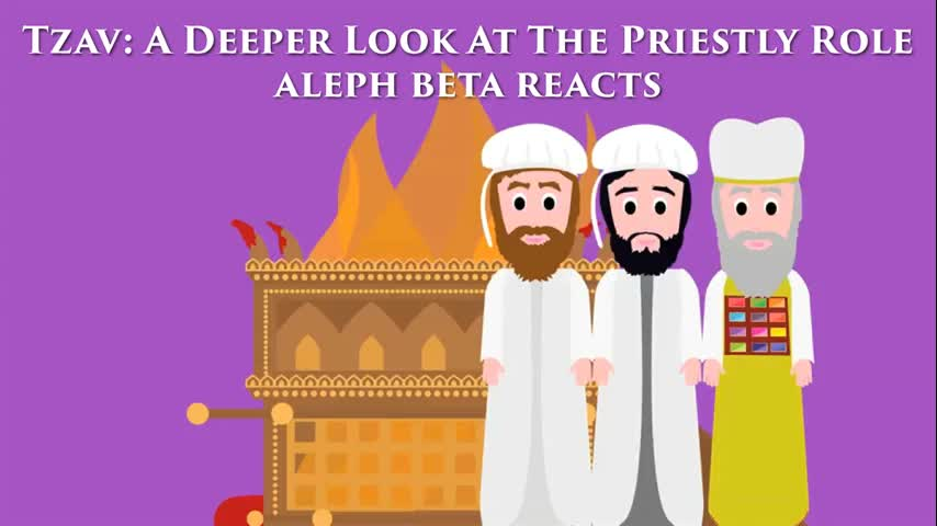 Aleph Beta Reacts Tzav 5775