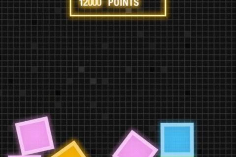 LightFields - Retro puzzle game.