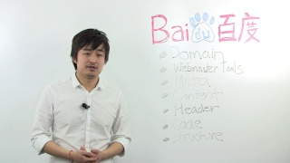 SEO For Baidu: How To Reach 400 Million People