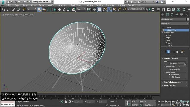 Wistia video thumbnail - Understanding subdivision surfaces_3dmaxFarsi.ir