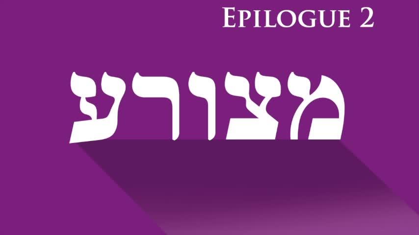 Joseph: The First Metzora?